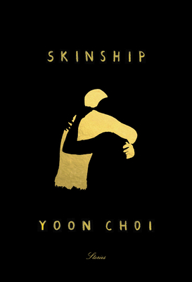 Skinship By Yoon Choi Release Date? 2021 Debut Releases